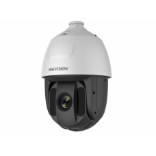 TVI видеокамера 2 Mpx Hikvision DS-2AE5225TI-A(D)
