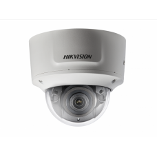IP видеокамера 2 Mpx Hikvision DS-2CD2123G0-IU